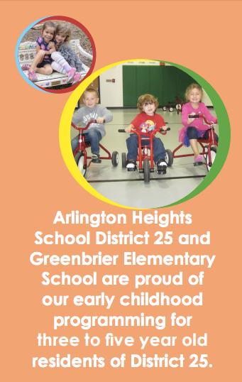 Early Childhood Brochure
